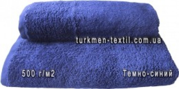 Махровое полотенце 50х90 см темно-синего цвета 500 г/м2